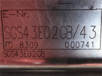 A typical product identification marking showing the model and serial number
