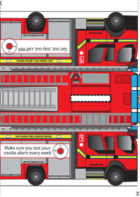 How to make your own fire engine