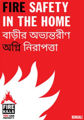 Bengali Fire Safety In the Home