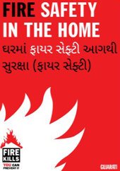 Gujarati Fire Safety In the Home