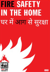 Hindi Fire Safety In the Home