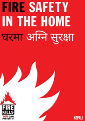 Nepali Fire Safety In the Home