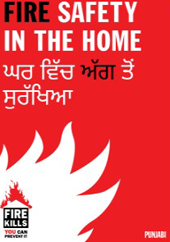 Punjabi Fire Safety In the Home