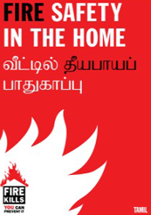 Tamil Fire Safety In the Home