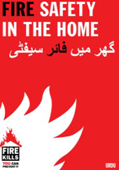 Urdu Fire Safety In the Home