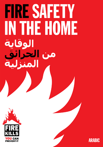 Fire Safety Arabic