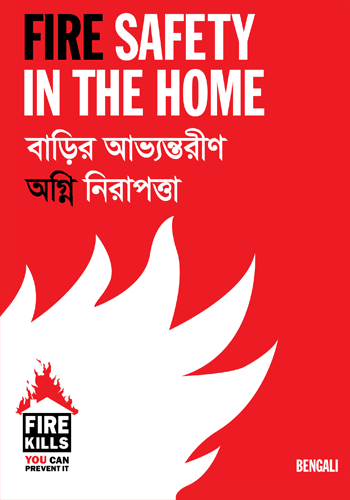 Bengali Fire Safety